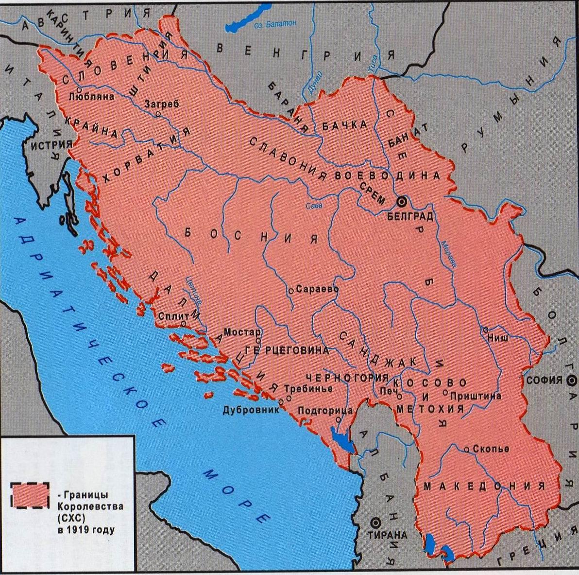 Королевство сербия 50 коп 2008 года стоимость м